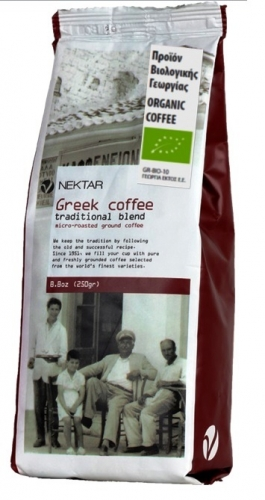 Nektar 250 gr greek bio 1.jpg